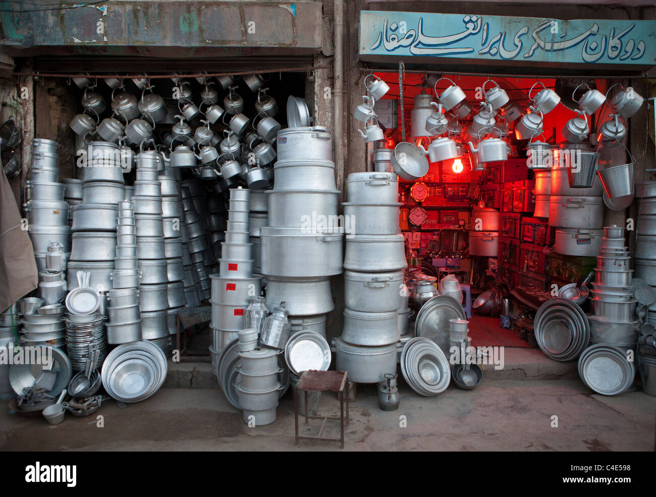 Pots And Pans Store Stock Photos & Pots And Pans Store Stock Images ...