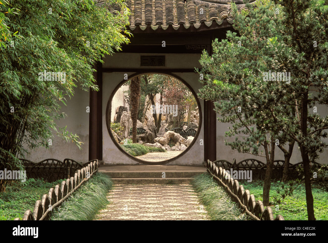 Moon gate at the Lingering Garden (Liu Yuan) located outside the ...