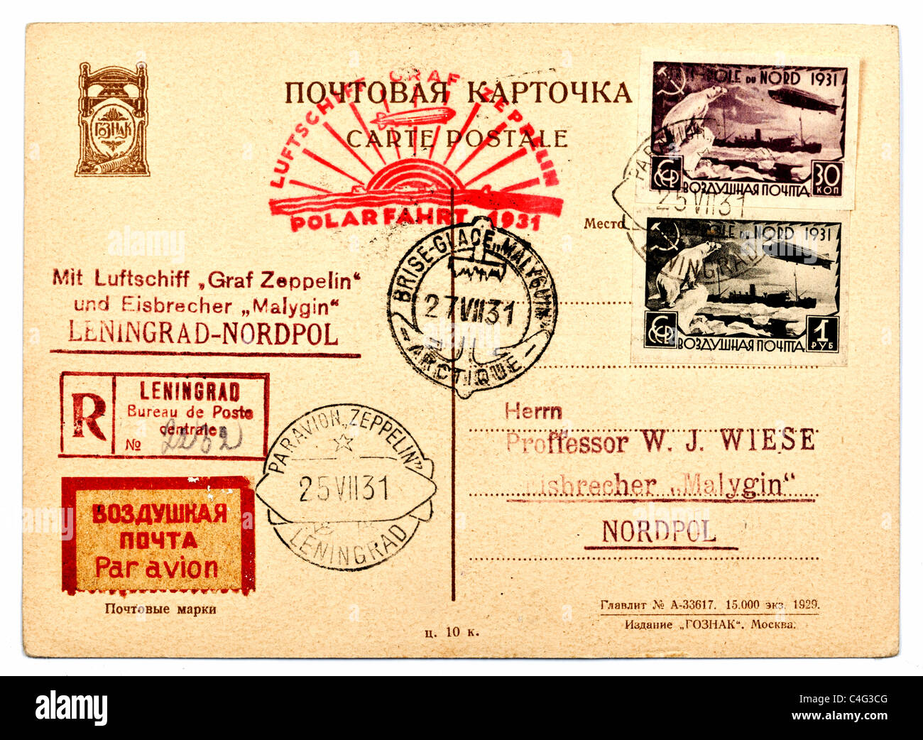Reverse side of a vintage postcard sent to the addressee on the North pole from Leningrad stamped 25.8.1931 by Graf - Stock Image