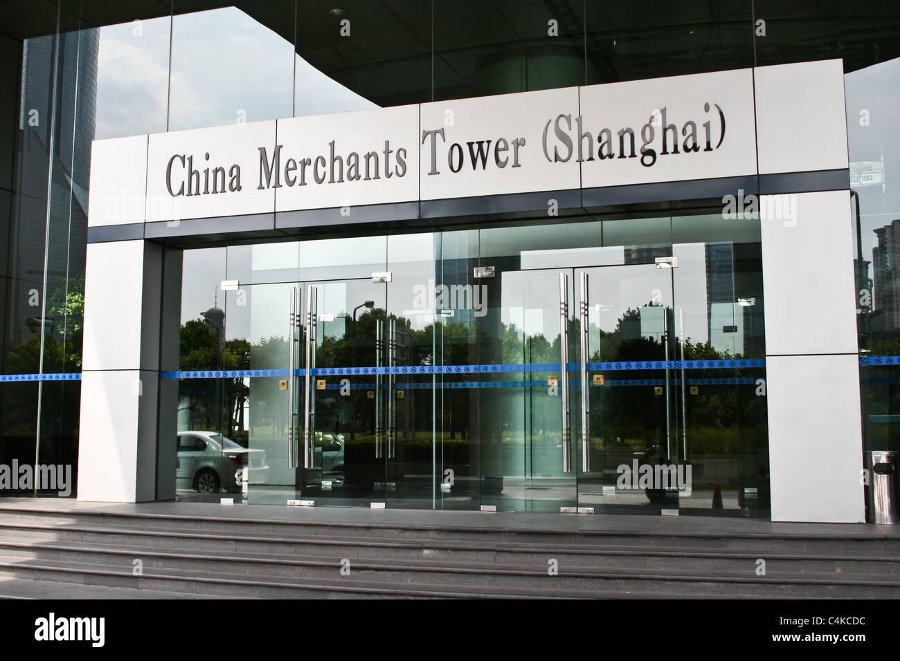 China Merchants Tower ( Shanghai ) Pudong China - Stock Image