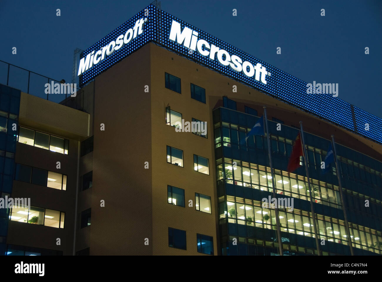 beijing china microsoft corporate office building lit up at night
