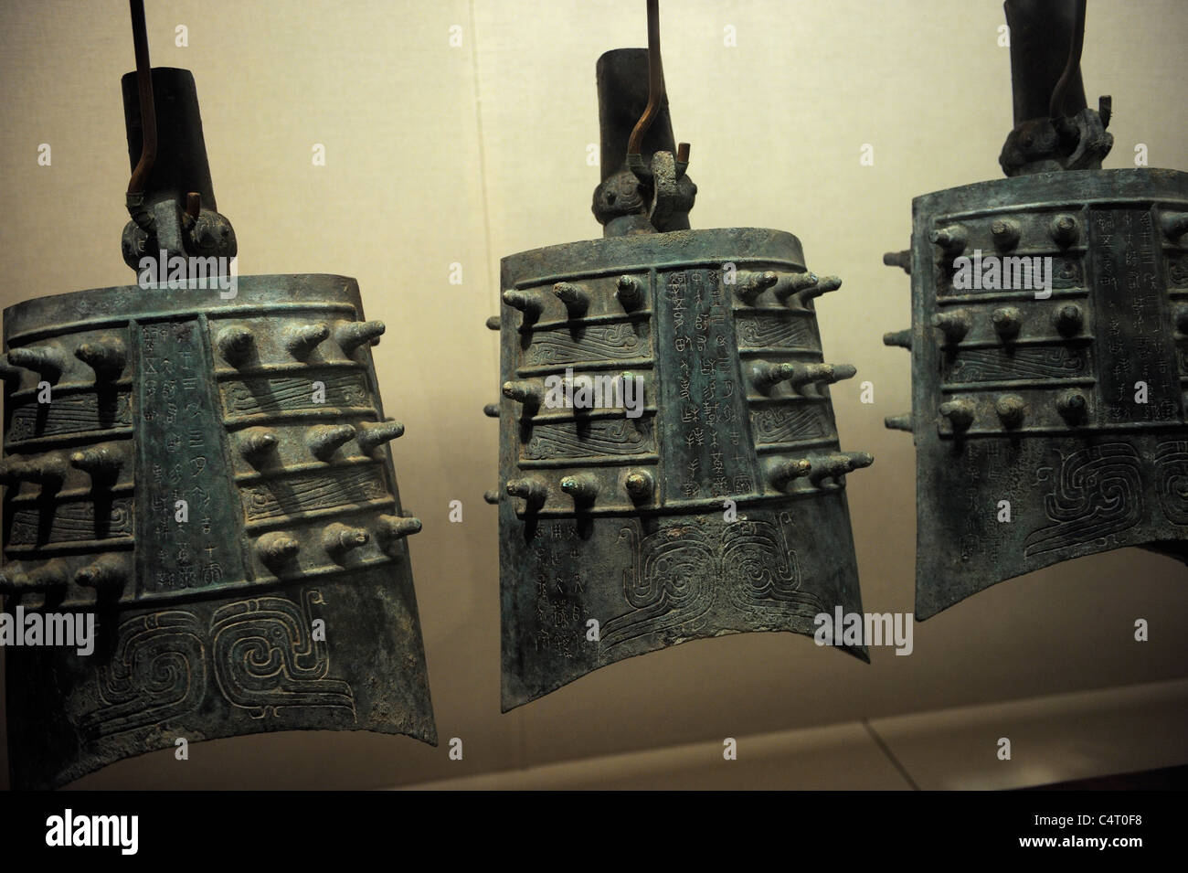 Bronze Zuo Bells Set in Shaaxi History Museum, China. - Stock Image