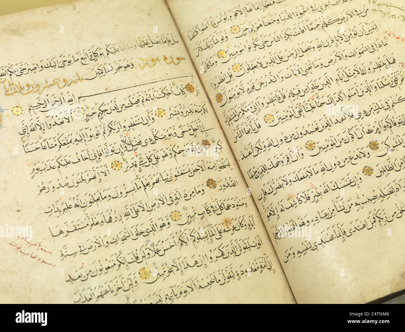 Closeup photo of The Quran written in 1464 - Stock Image
