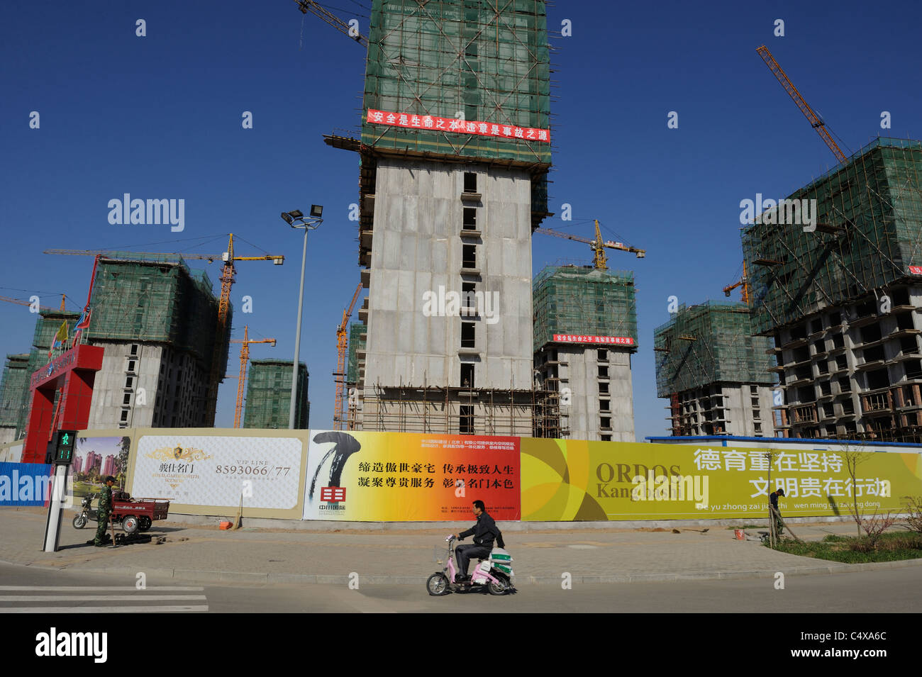 Properties in construction in Kangbashi, Ordos, Inner Mongolia, China. 13-May-2011 - Stock Image