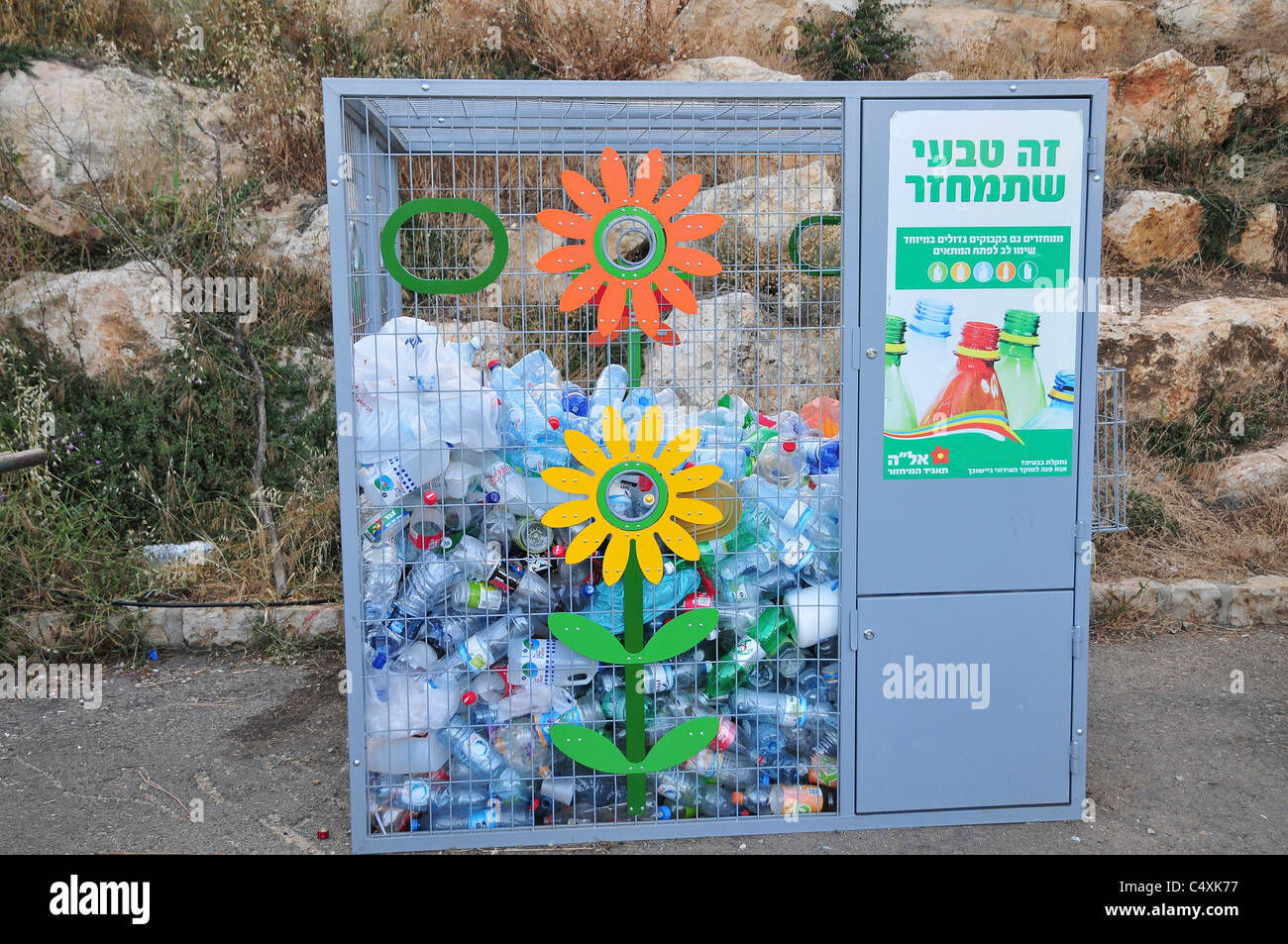 Plastic Bottle Recycling Part - 41: Plastic Bottle Recycling Bin Photographed In Israel