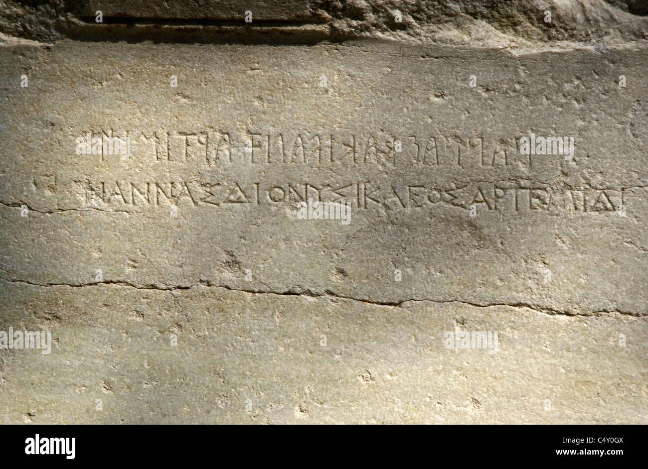 Bilingual (Greek and Lydian) inscription, Sardis, Turkey 010803_037 - Stock Image