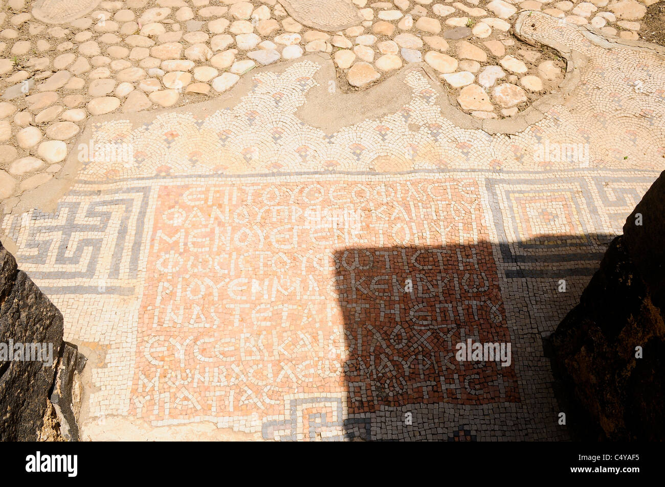 Kursi, Gergesa, Byzantine monastery and church with a mosaic floor - Stock Image