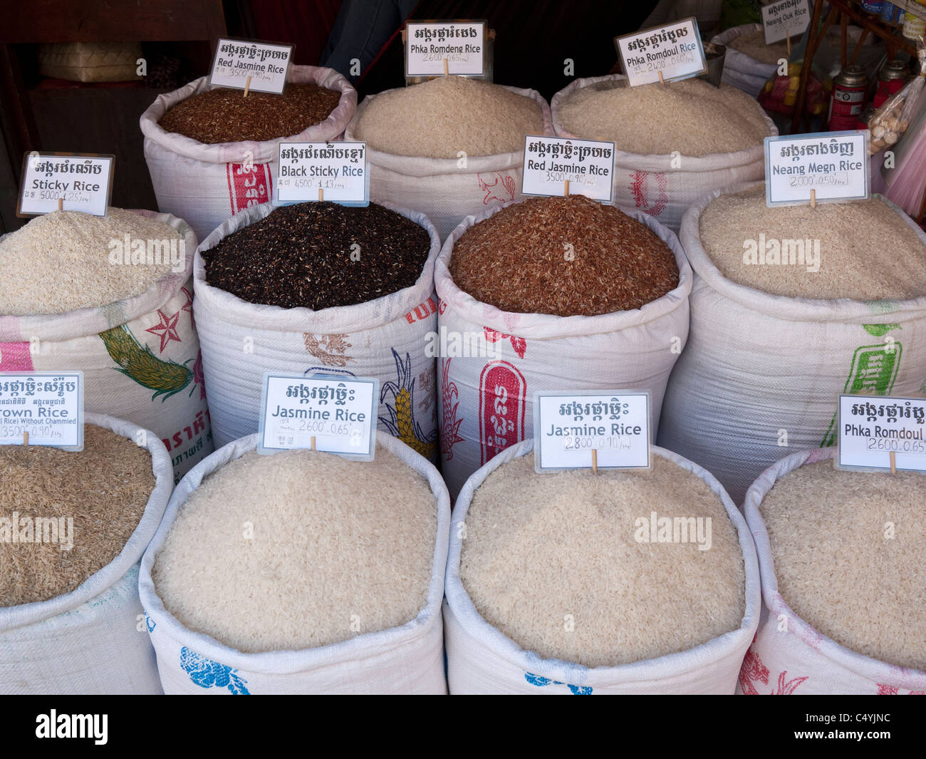 Sacks of red and white jasmine rice, and black and white sticky rice for sale at the Old Market, Siem Reap, Cambodia - Stock Image