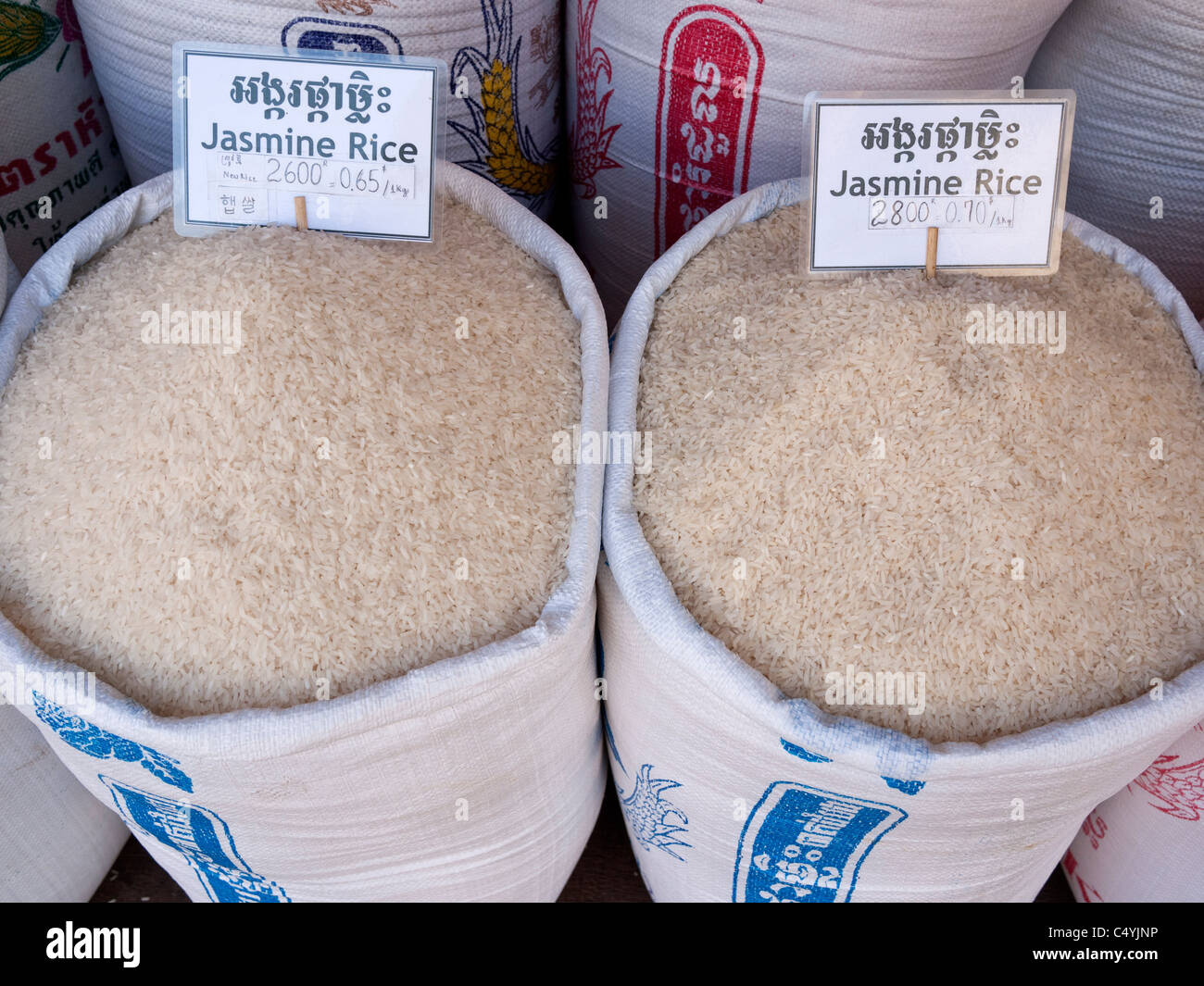 Sacks of white jasmine rice for sale at the Old Market, Siem Reap, Cambodia - Stock Image