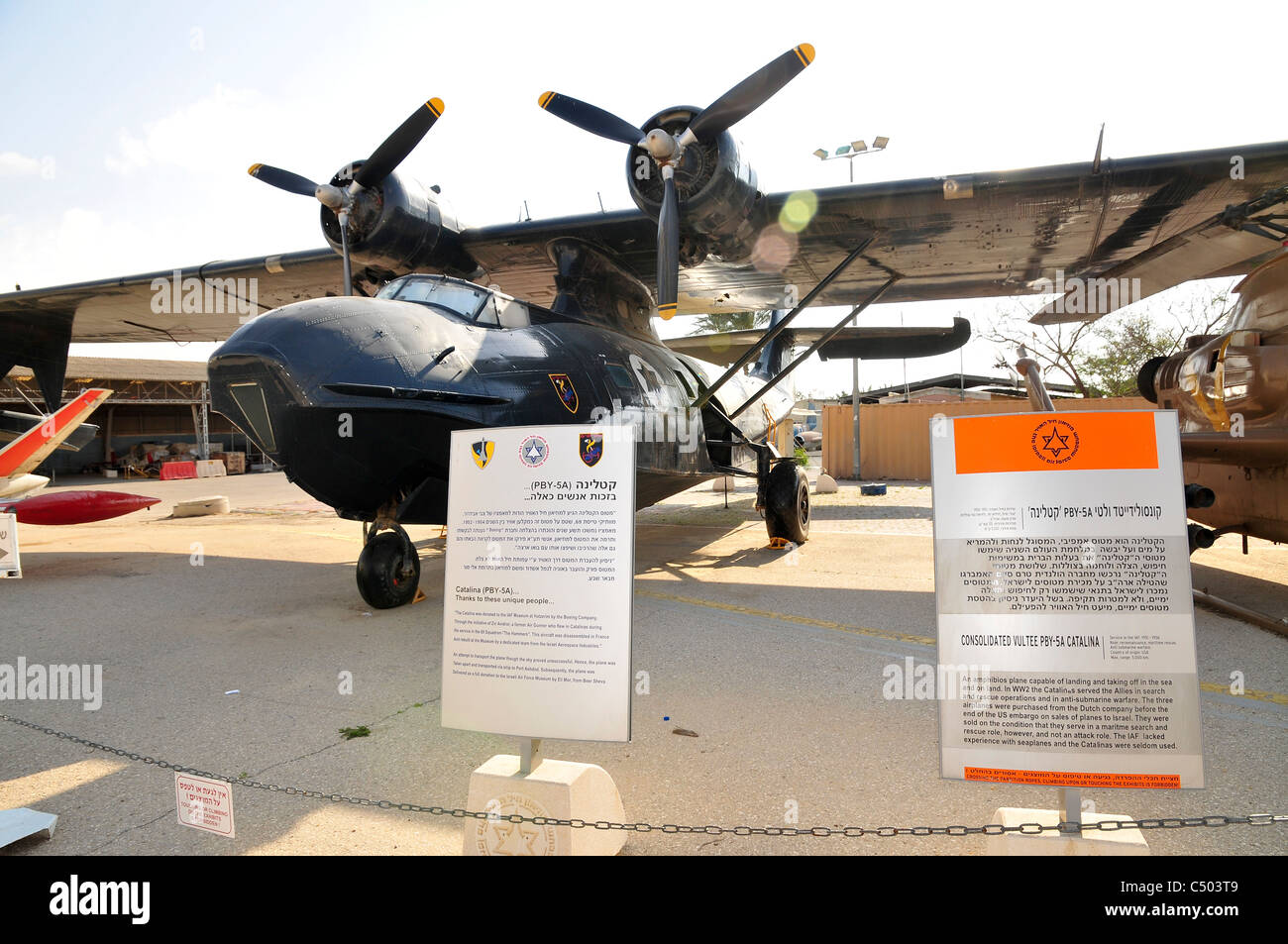 The national centre for Israel's aviation heritage. Israeli Air Force PBY-6A Catalina flying boat - Stock Image
