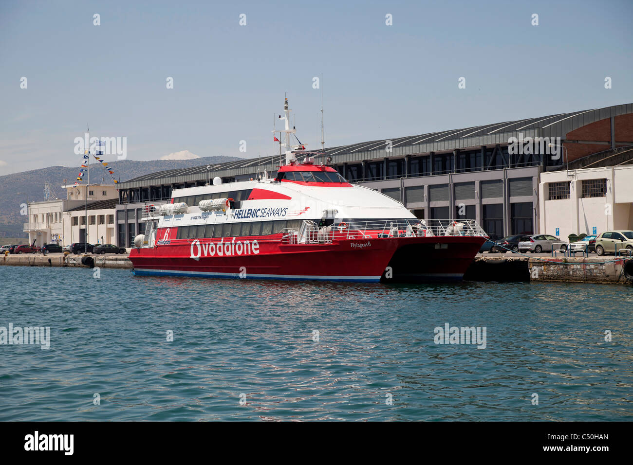the speed ferry Flying Cat by Hellenic Seaways at the coastal port city Volos in Thessaly on the Greek mainland - Stock Image