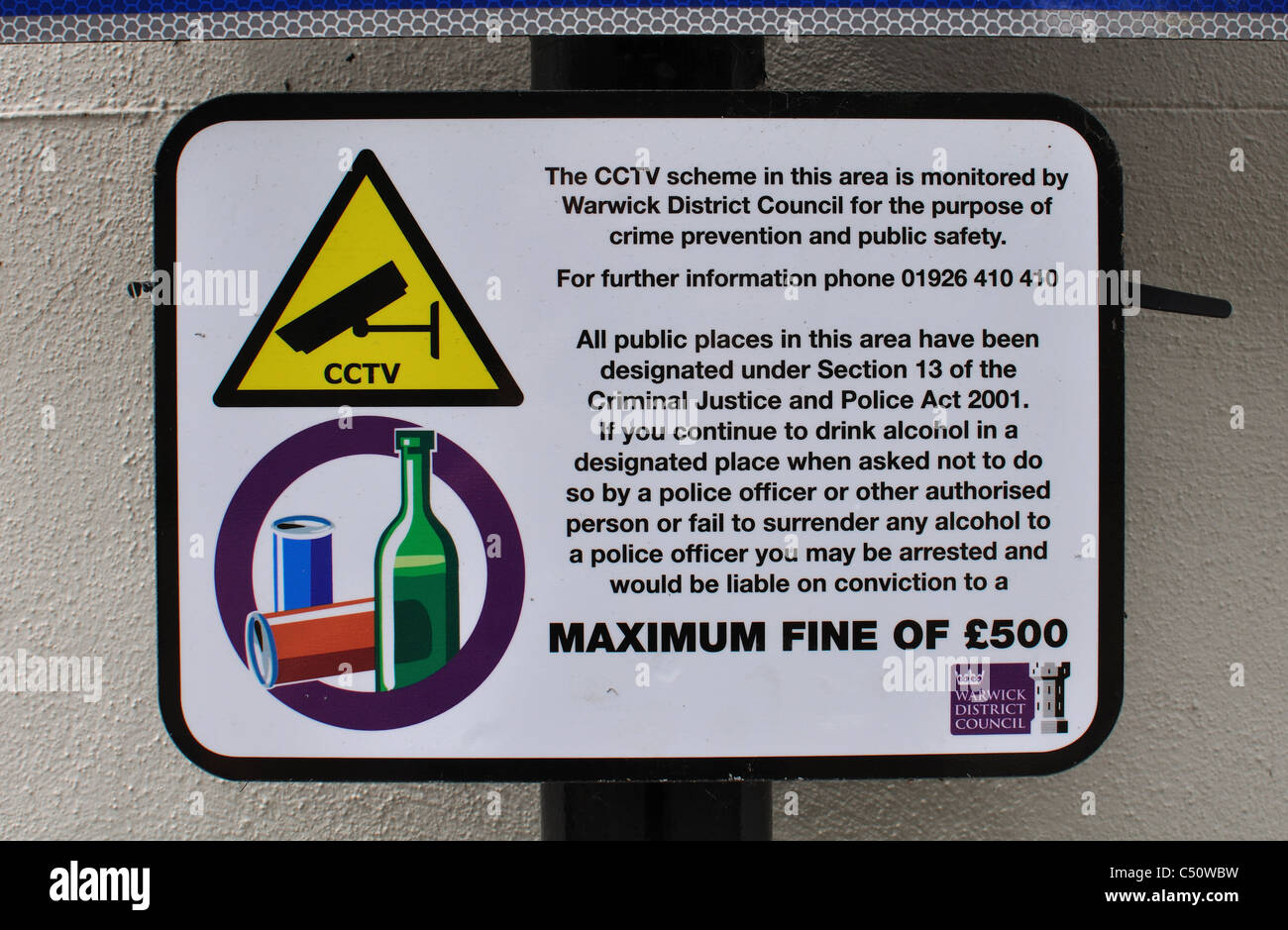 Town centre alcohol consumption sign - Stock Image