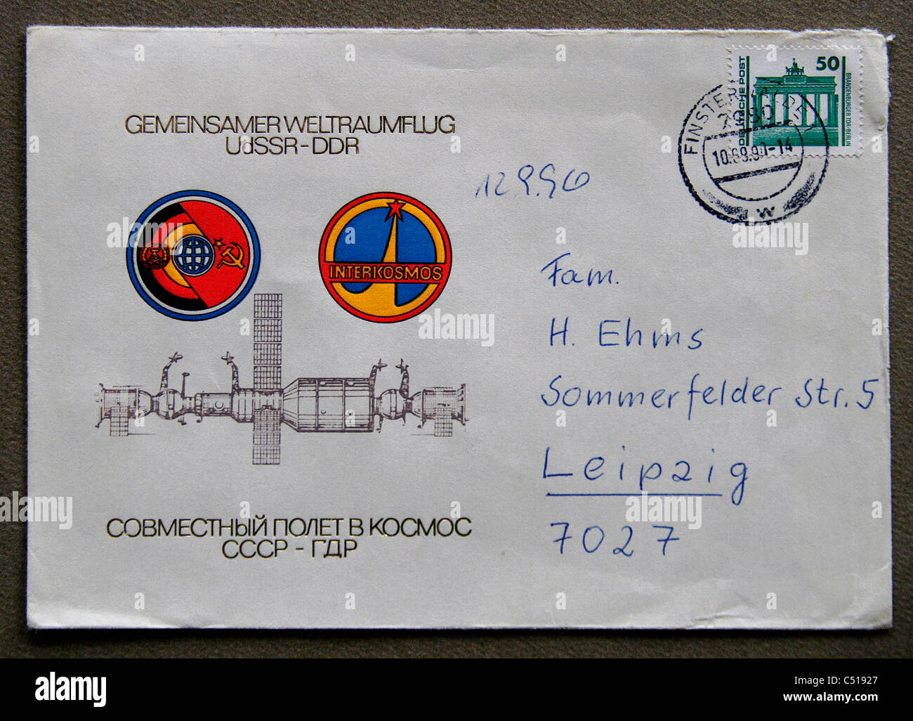 A first day cover / letter representing the joint space flight between the former GDR and UDSSR - Stock Image