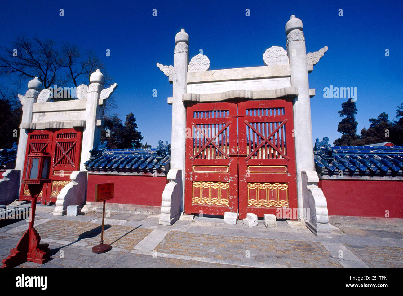 Gates in Temple of Heaven, Beijing, China - Stock Image