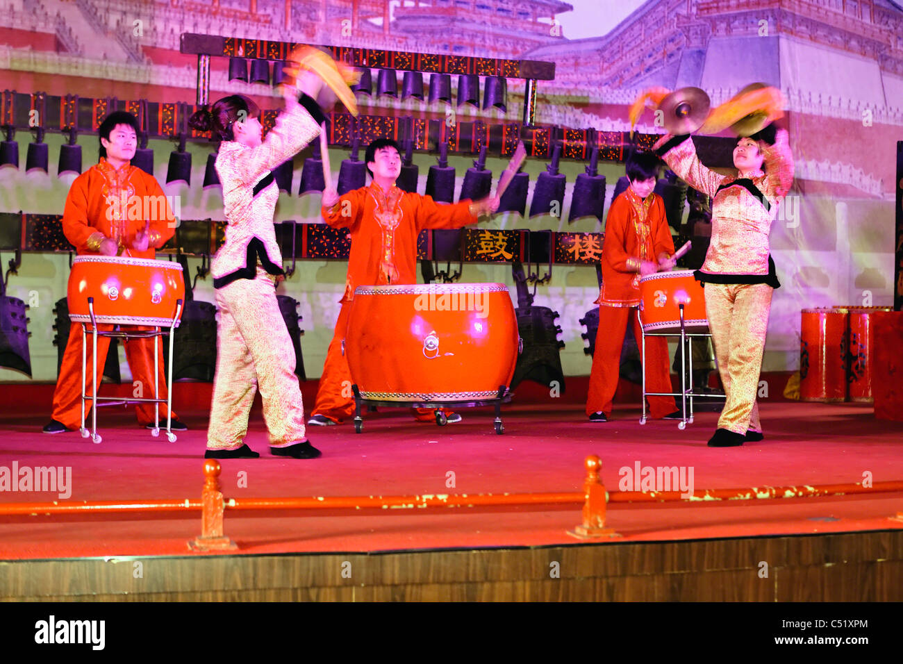 Musical Performance with Dance, Drum Tower, Xian City, Shaanxi, China - Stock Image