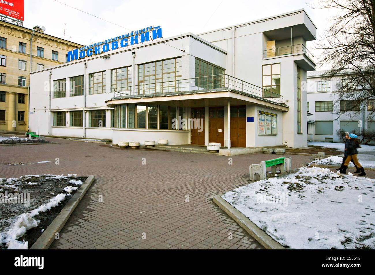 Konstruktivismus Architektur: Russian Soviet Constructivist Architecture St Petersburg