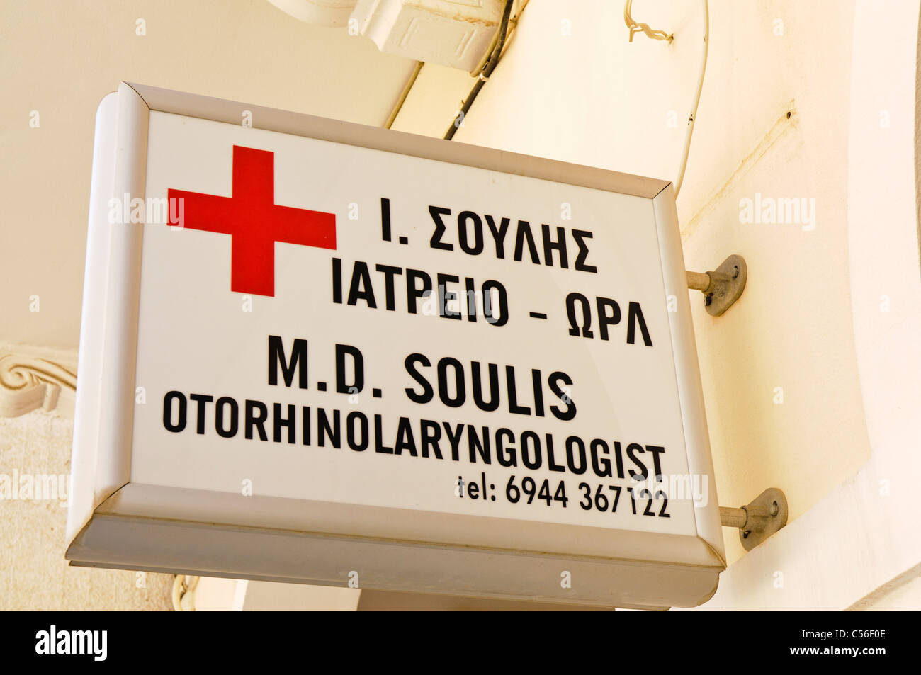 Sign for an Ear, Nose and Throat consultant in Greek. - Stock Image
