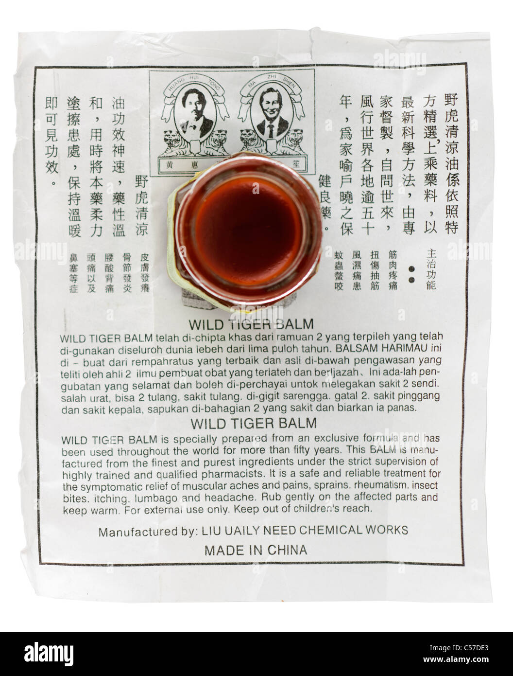 Jar of Wild Tiger balm and instructions manufactured by Liu Uaily Need Chemical Works in China. EDITORIAL ONLY - Stock Image