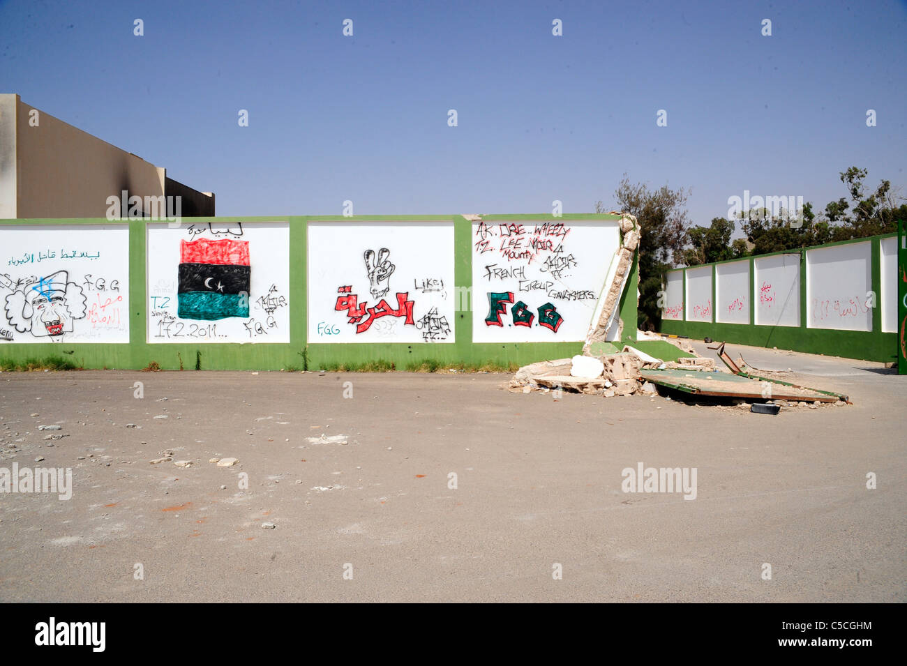 graffiti on the walls sounding the old Gaddafi compound in Benghazi - Stock Image