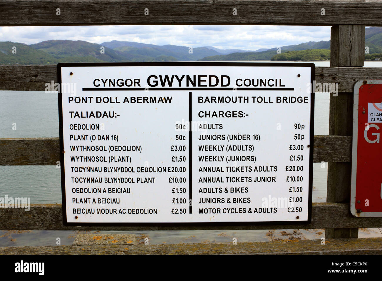 Toll bridge charges for crossing the River Mawddach Barmouth, Gywnedd, Wales UK - Stock Image