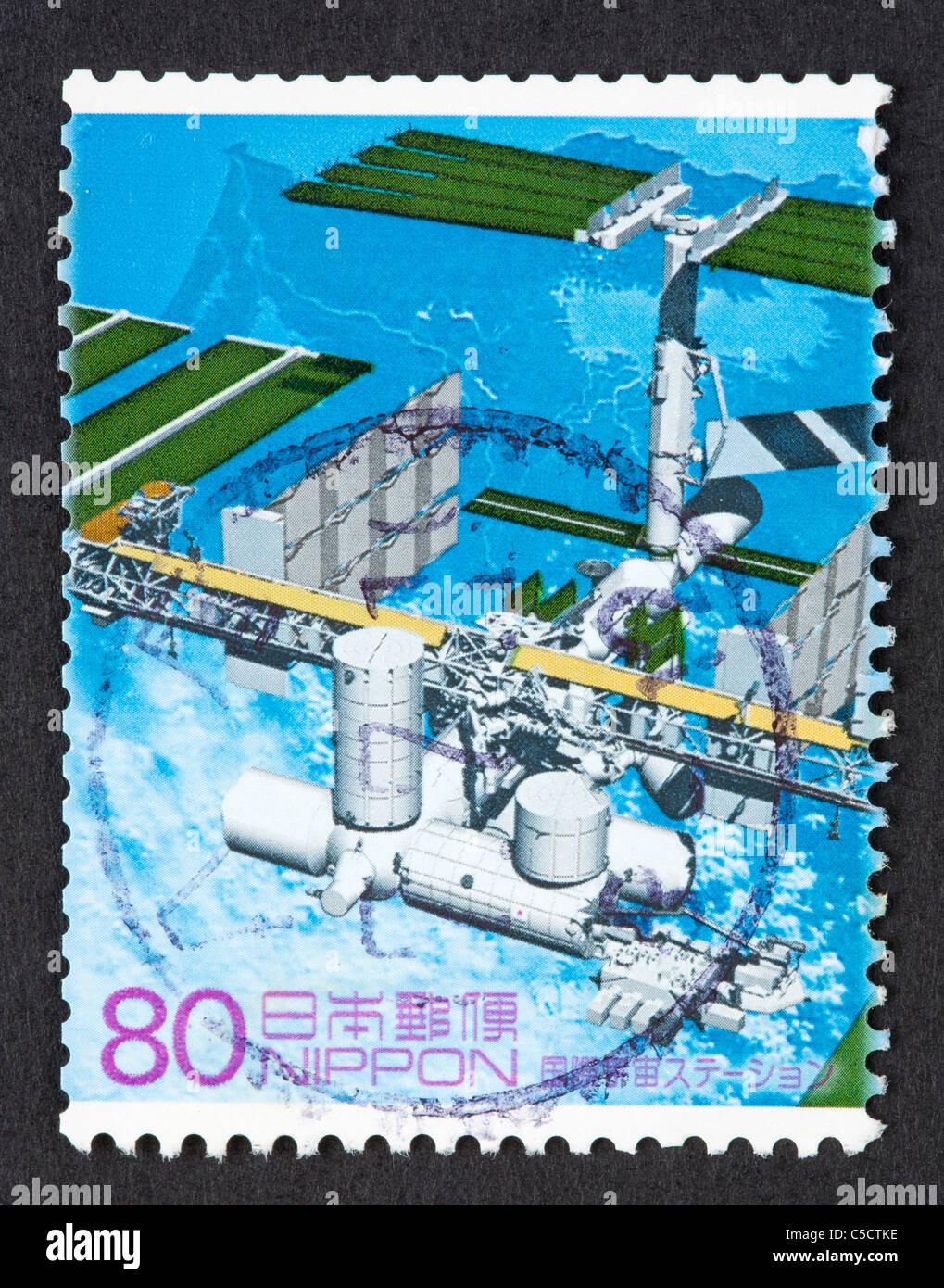 Japanese postage stamp - Stock Image
