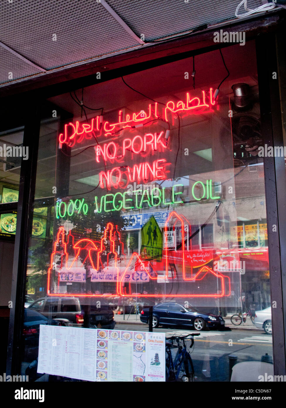 A Chinese restaurant neon sign in the 'Little Beirut' section of Bay Ridge in Brooklyn, New York ,states - Stock Image