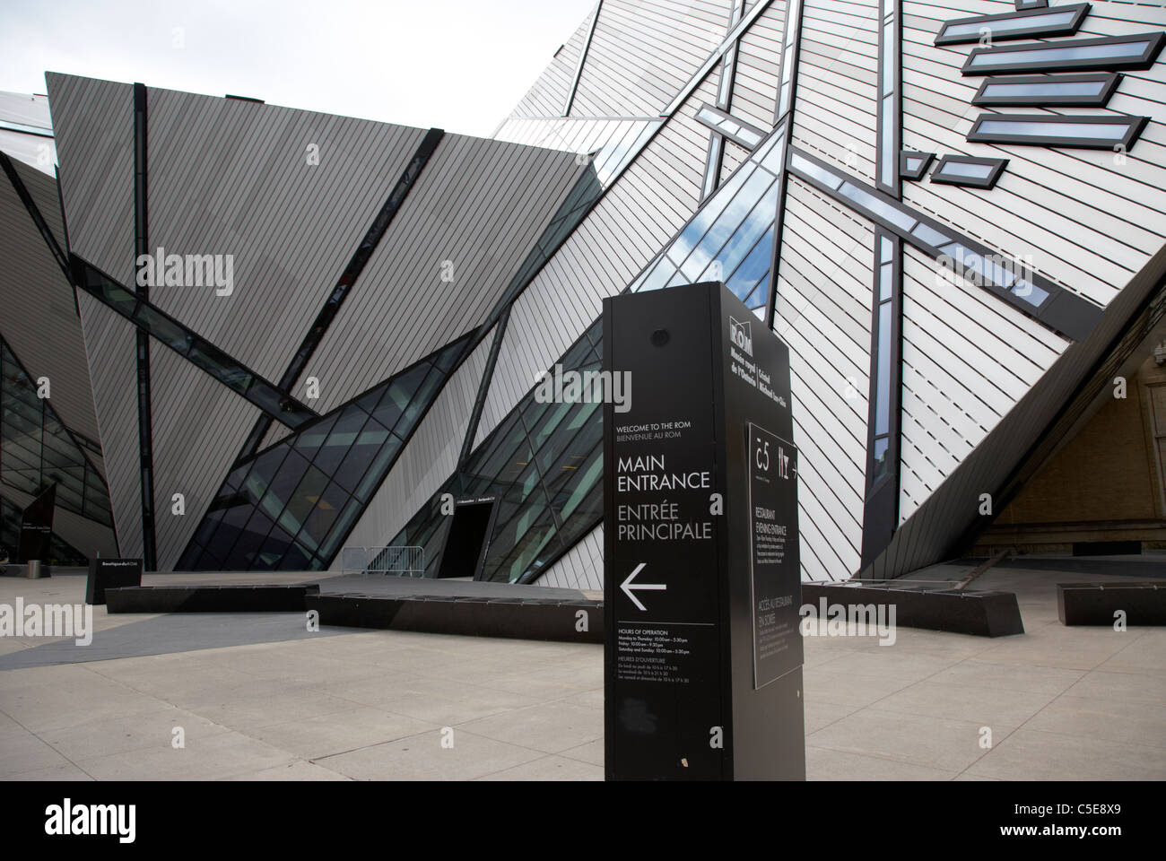 the crystal main entrance to the ROM royal Ontario Museum building toronto ontario canada - Stock Image