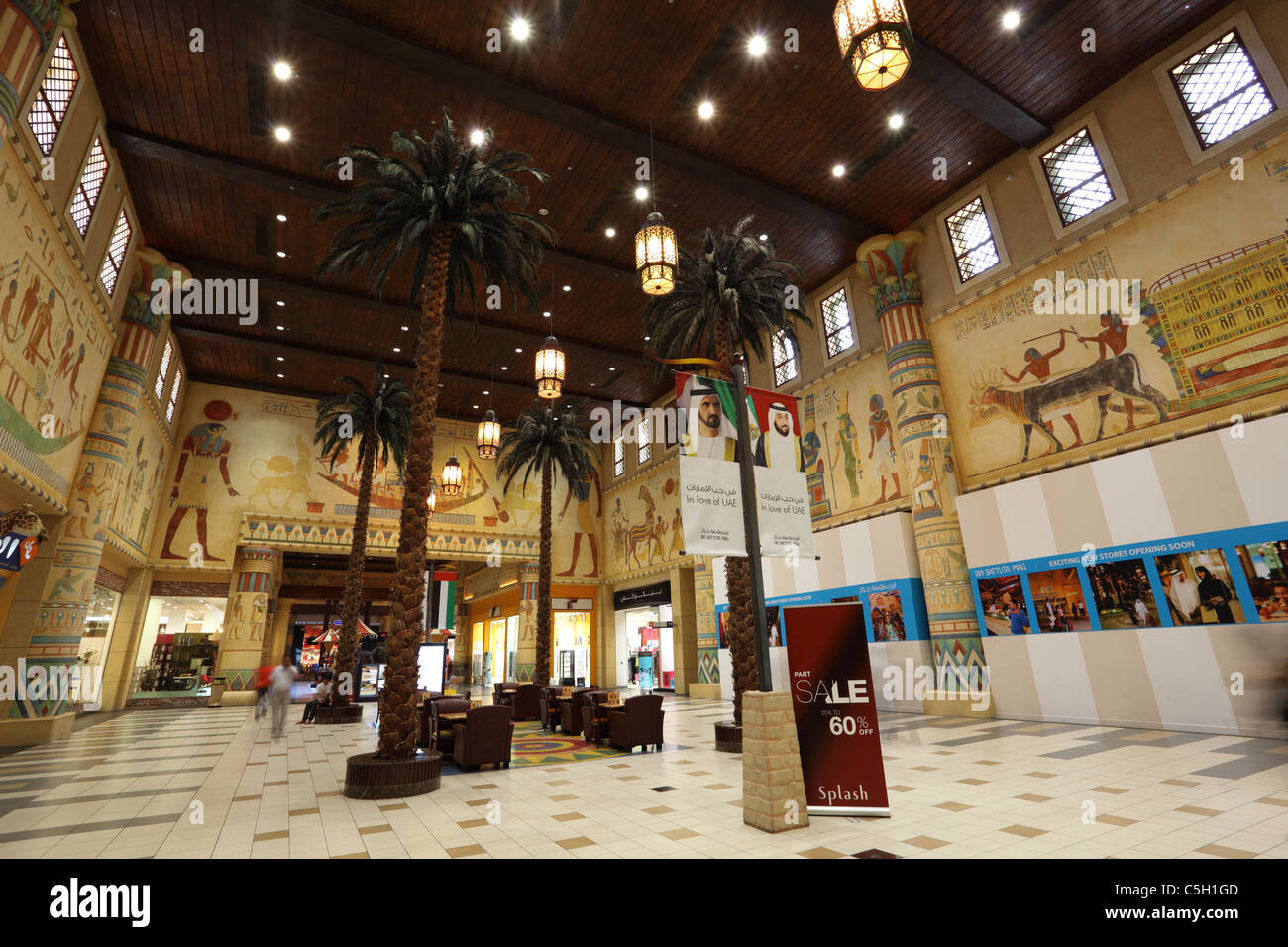 Egypt Shopping Mall High Resolution Stock Photography And Images Alamy
