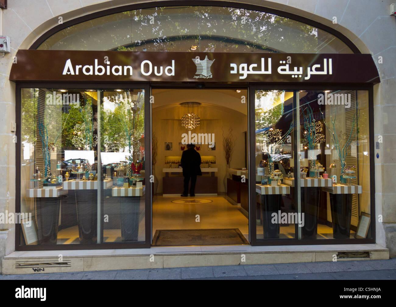 Paris france arabian oud store front on avenue des for Salon de coiffure afro champs elysees