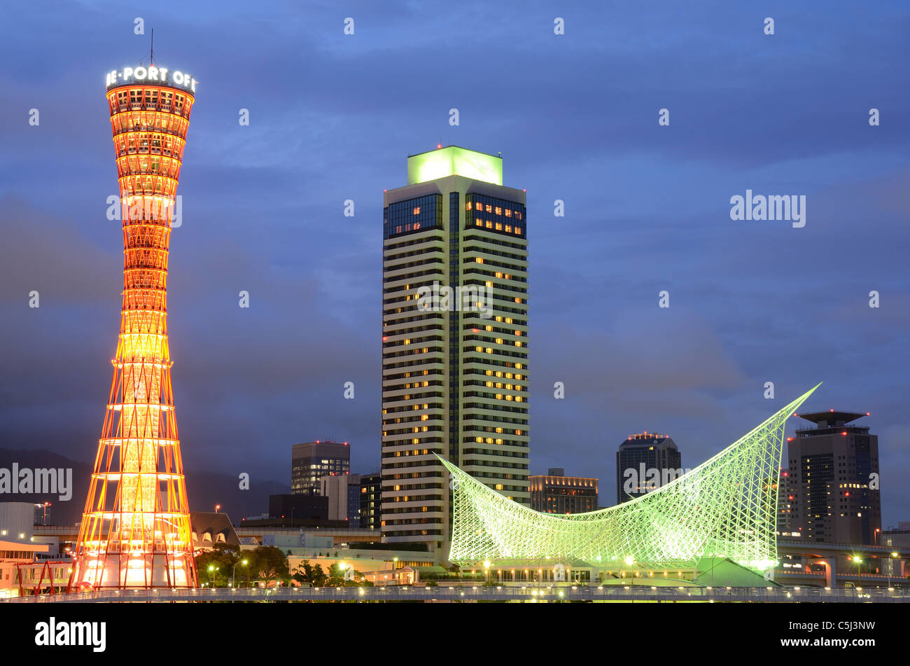 The Skyline of Kobe, Japan at Harborland. - Stock Image