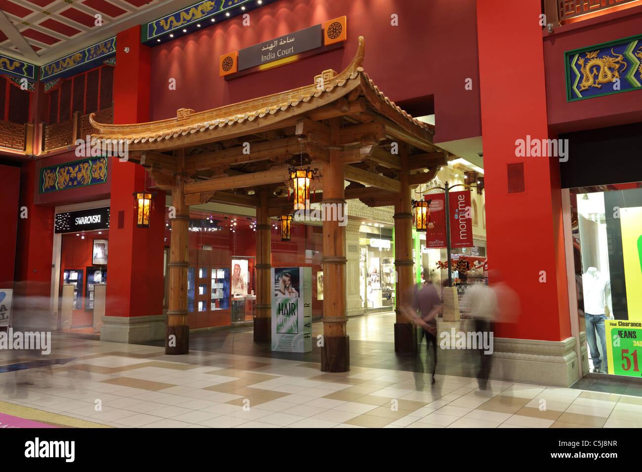 Indian Restaurants Near Ibn Battuta Mall
