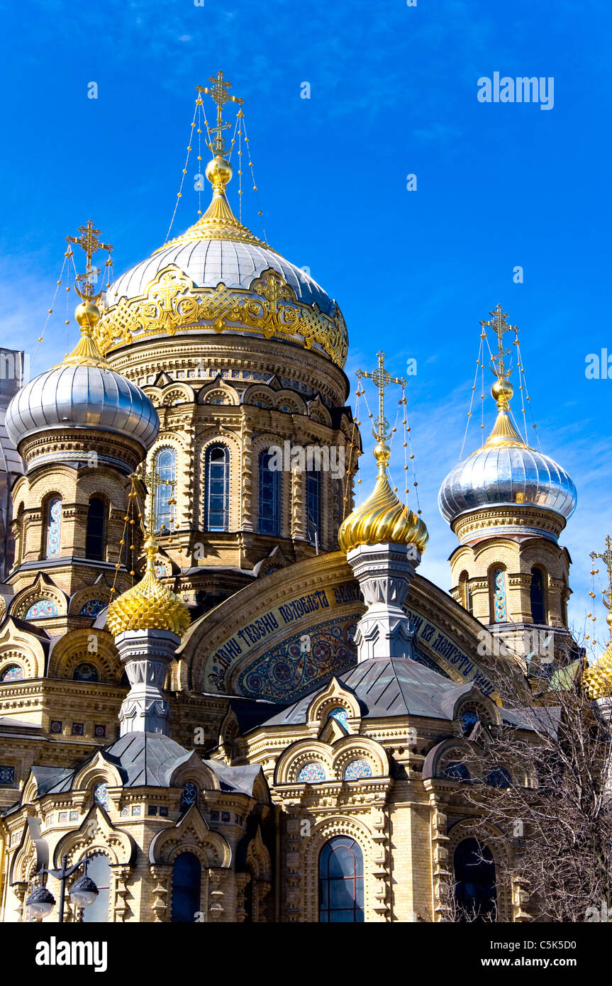 Church, St. Petersburg, Russia - Stock Image