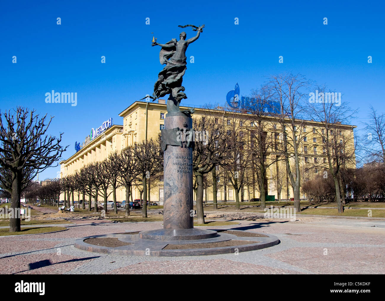 Statue Commemorating Sailors, St Petersburg, Russia - Stock Image