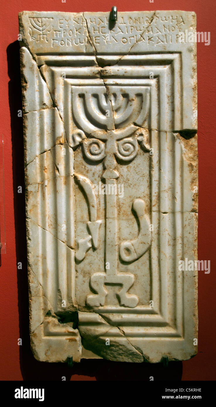A Menorah from Andriake MyraSea Port Roman Perge Perga 2 Cent AD Turkey Stock Photo