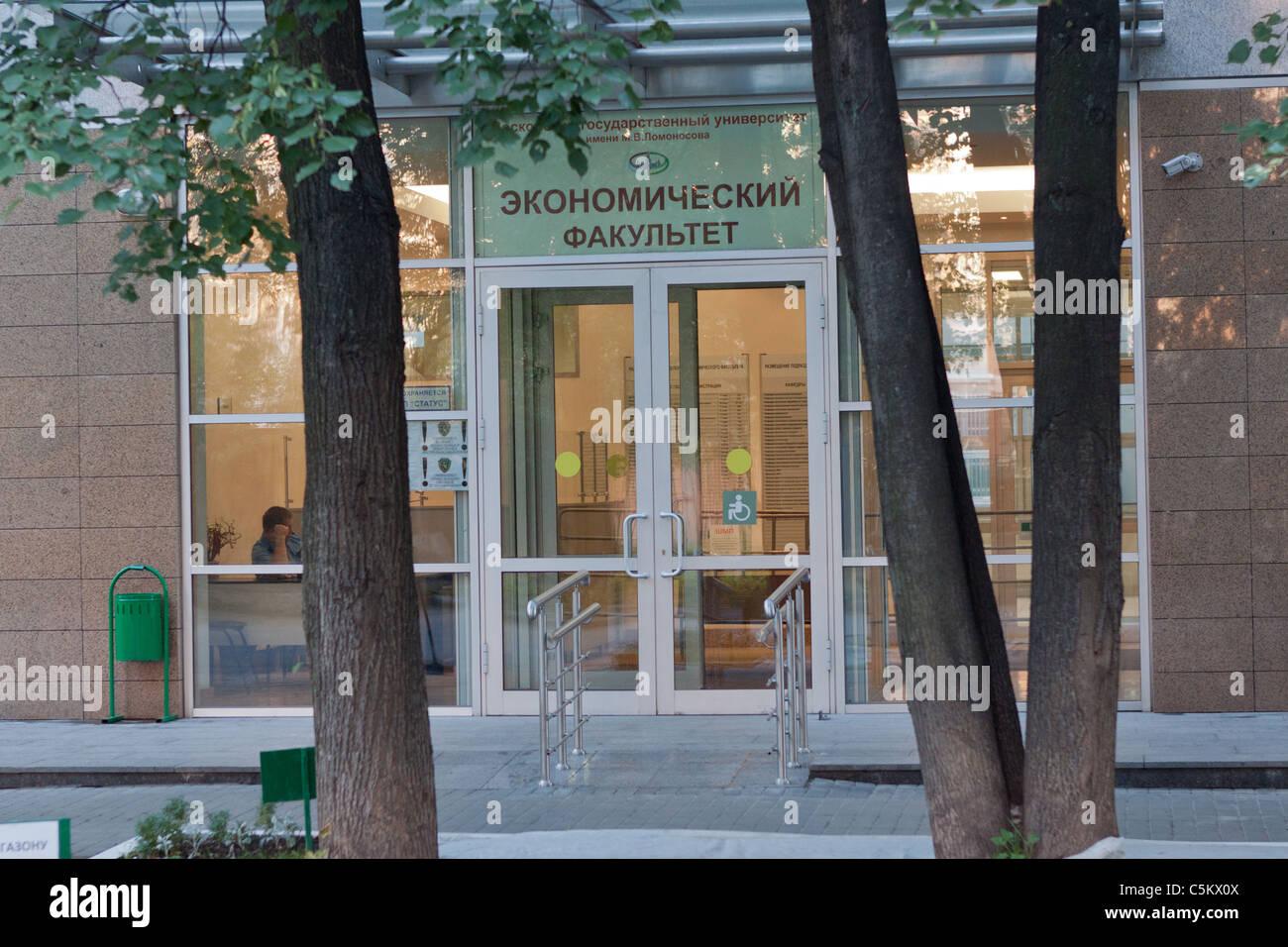 Faculty of Economics, Lomonosov