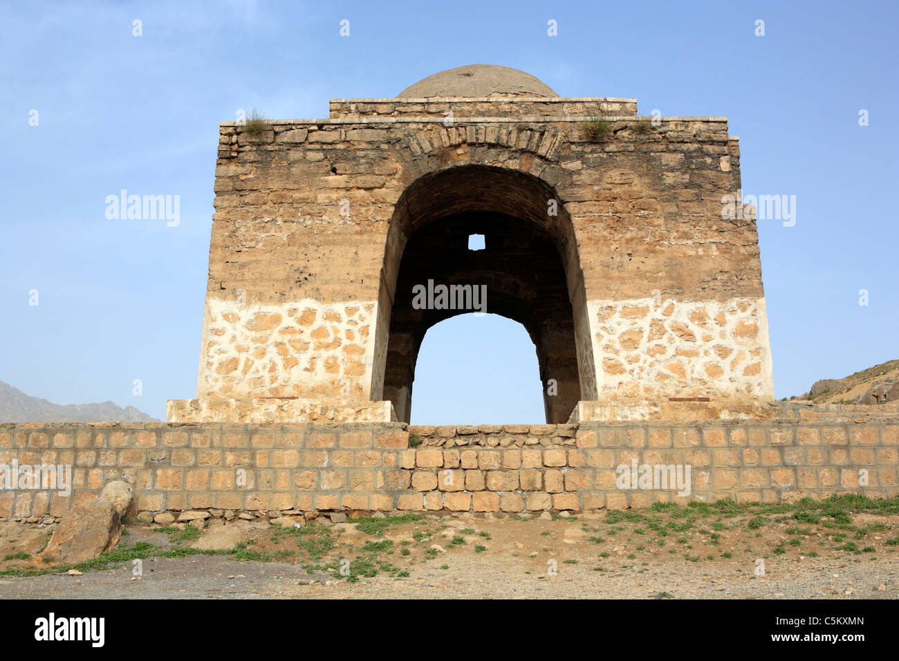 Sassanian fire altar (chortak) (3rd century), Niasar, province Isfahan, Iran Stock Photo