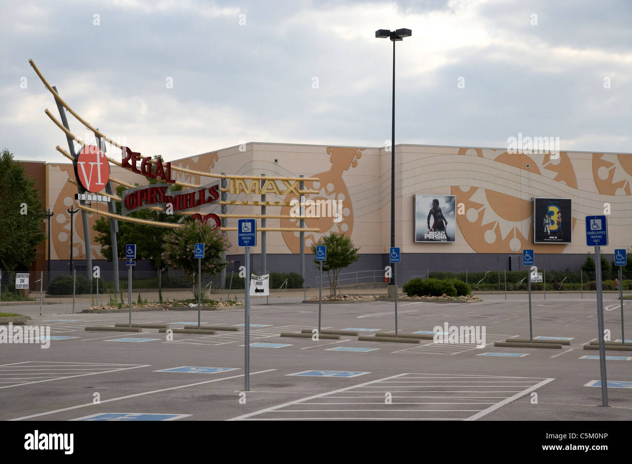 derelict opry mills mall and car park still closed since flooding in 2010 Nashville Tennessee USA - Stock Image