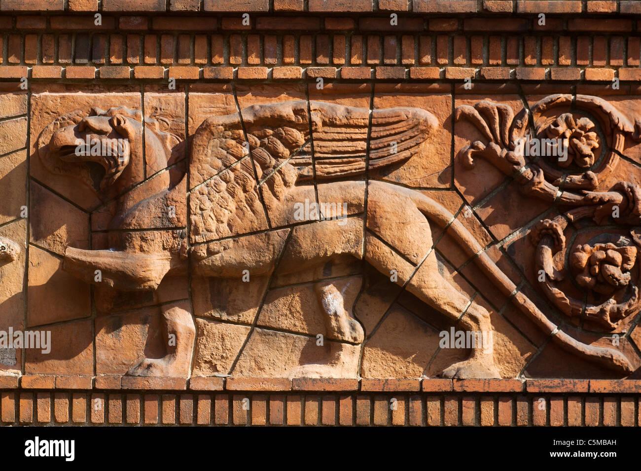 University Of Arts and Archeology, Paris, France - Stock Image
