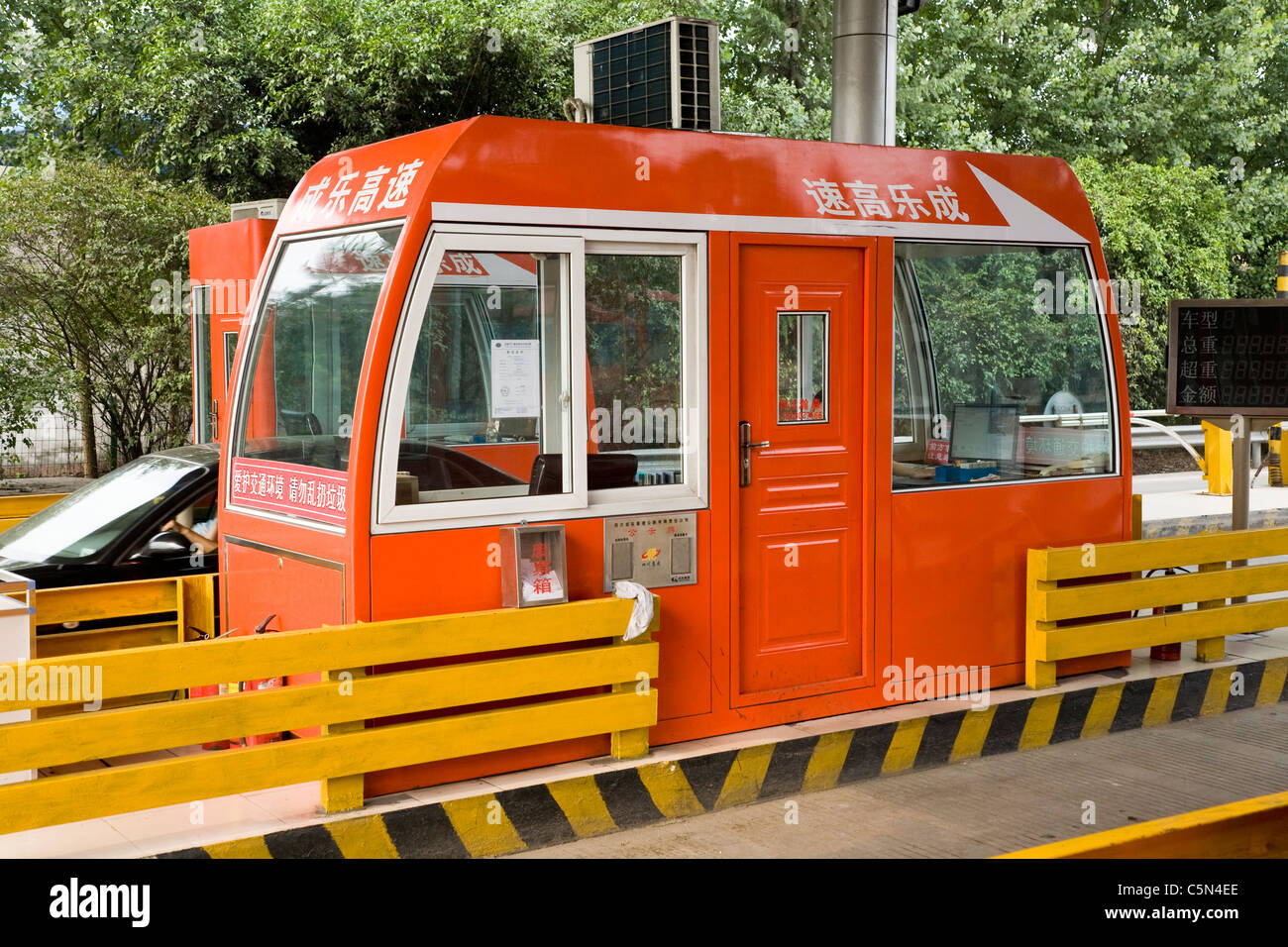 Road / car toll booth near Beijing in China. - Stock Image