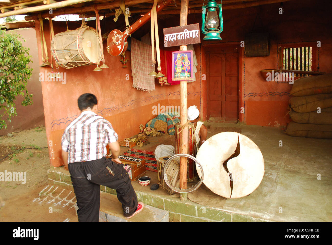 instrumental shop - Stock Image