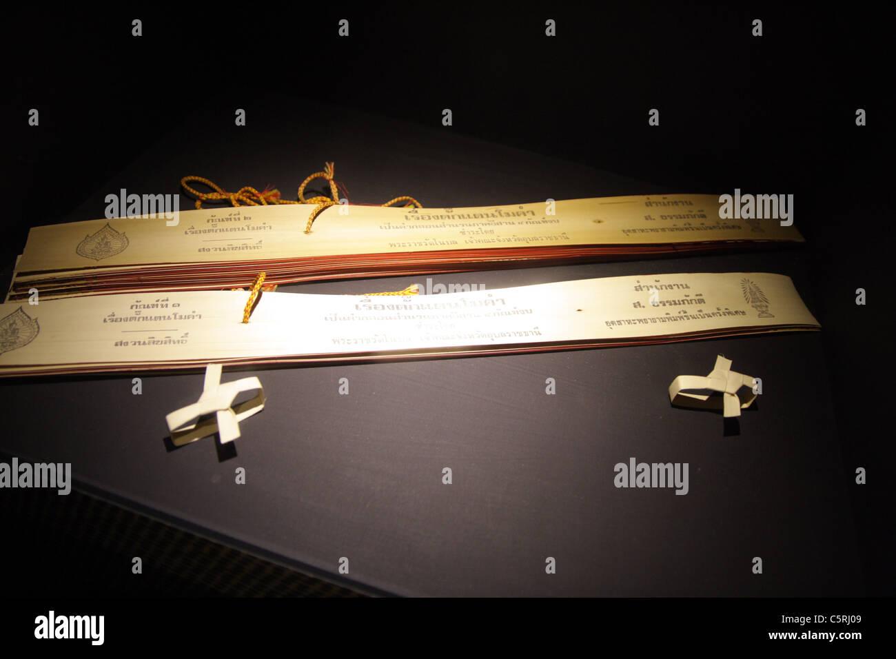 THAI PALM LEAF SCRIPTURES - Stock Image
