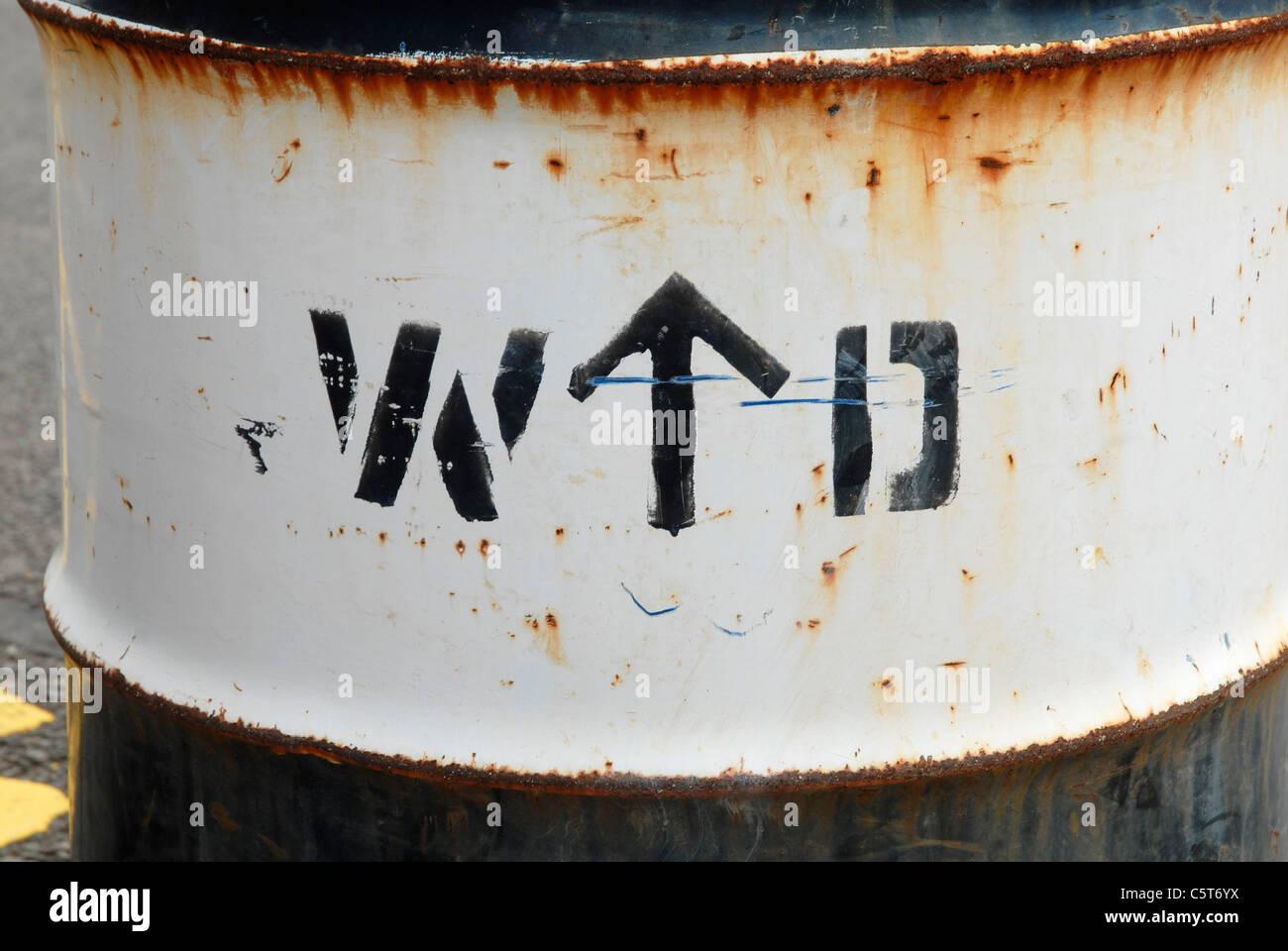 Disused former war dept oildrum marker post outside codebreaker huts at Bletchley Park, Bucks., 2011. - Stock Image