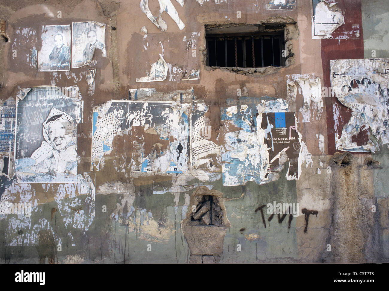 Palestine, View of wall in bad condition - Stock Image
