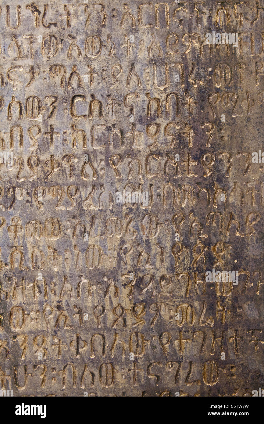 Ancient stone engraving, St George Carthedral, Addis Ababa, Ethiopia, Africa - Stock Image