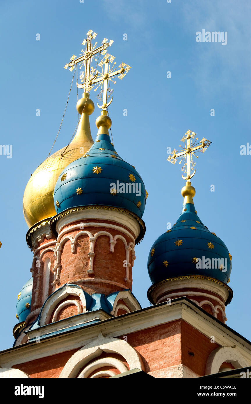 Cathedral, Moscow, Russia - Stock Image