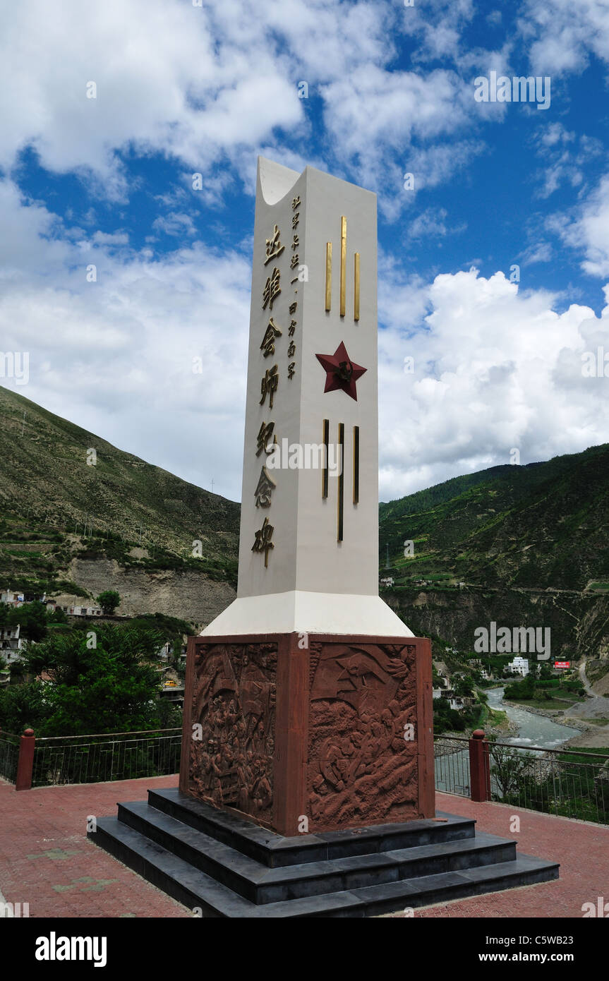 Memorial for Chinese Red Army's Long March. Sichuan, China. - Stock Image
