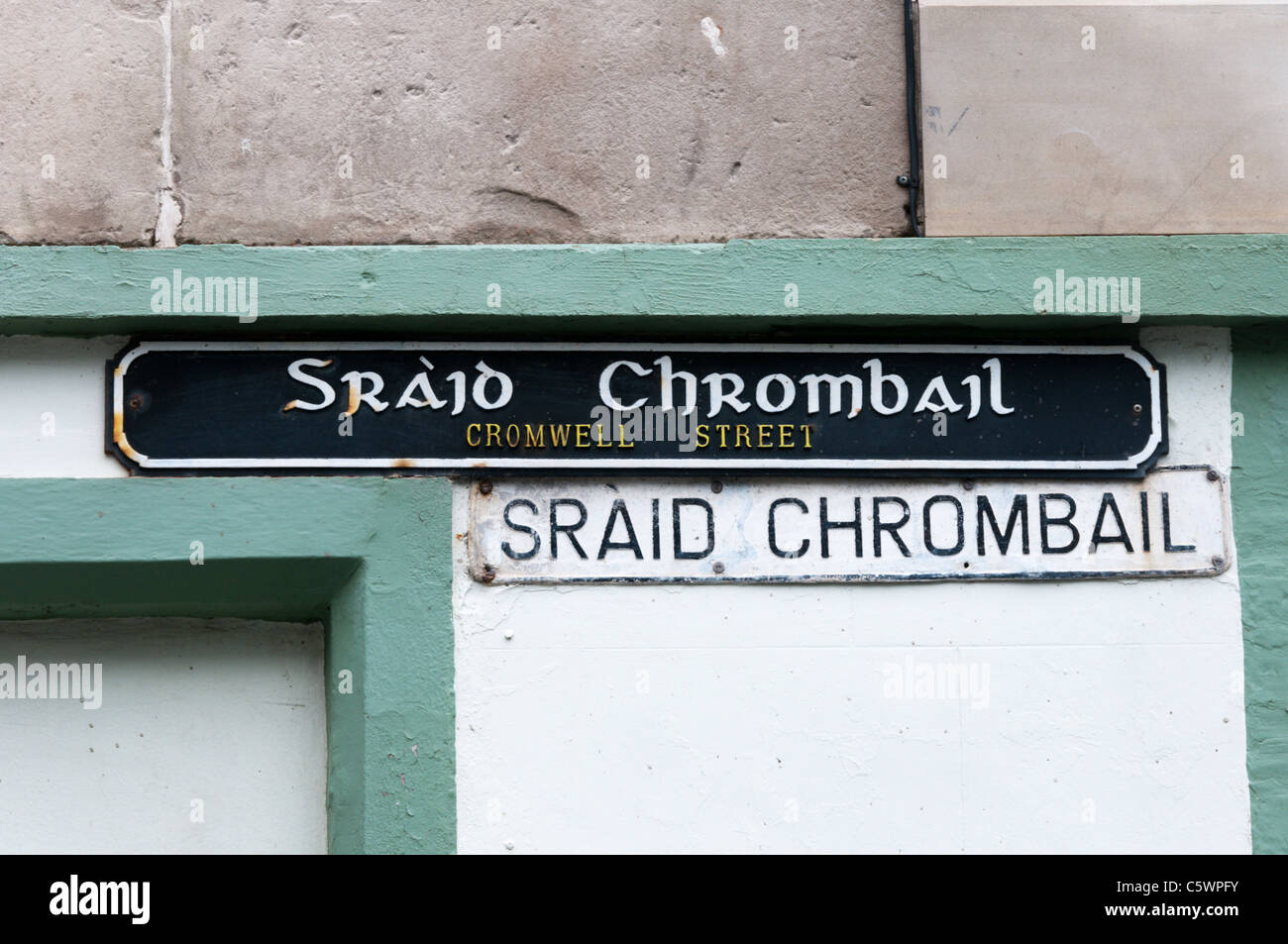 Gaelic and English street name signs in Stornoway, Outer Hebrides - Stock Image