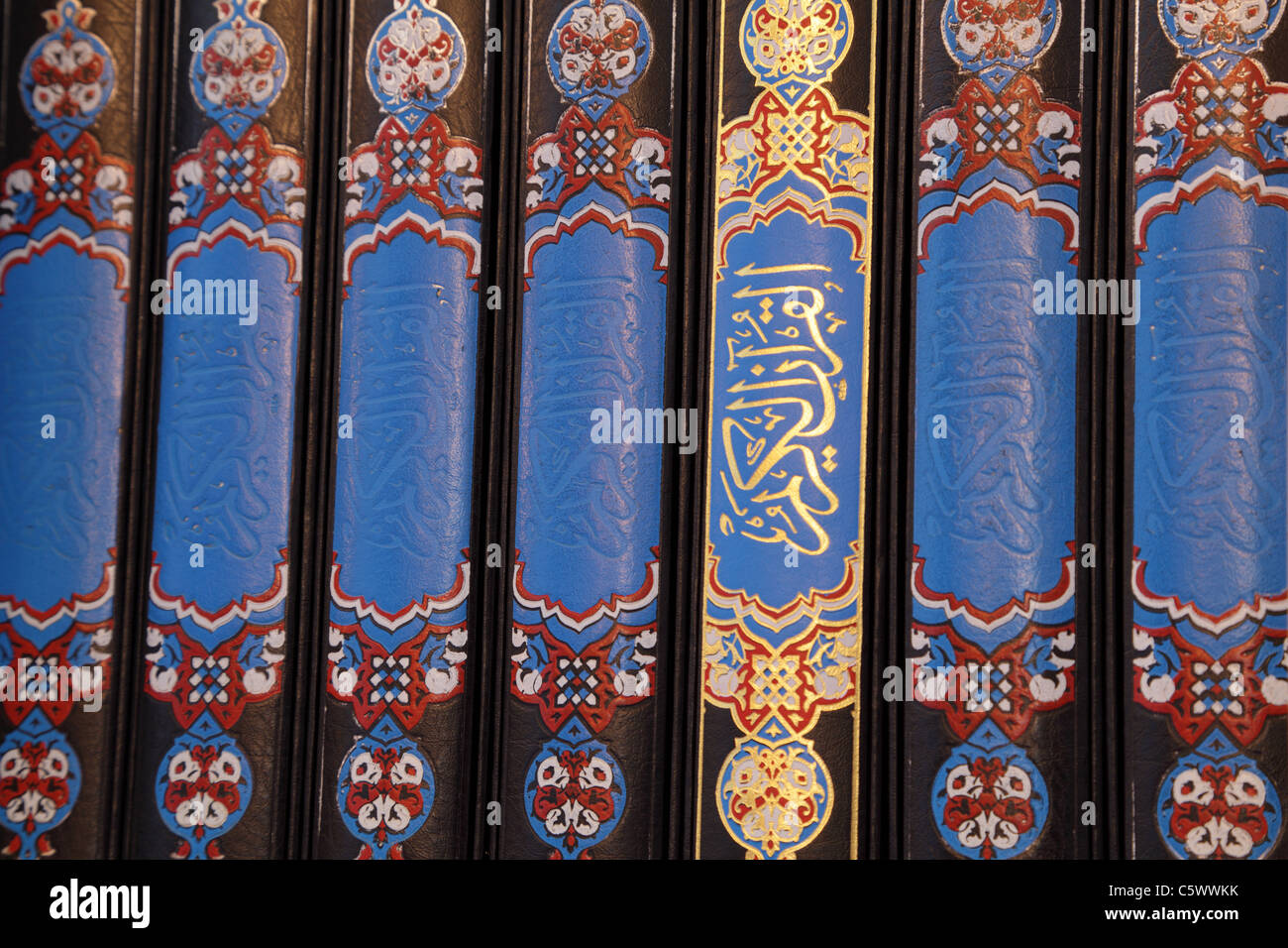 The holy Quran books in a mosque - Stock Image