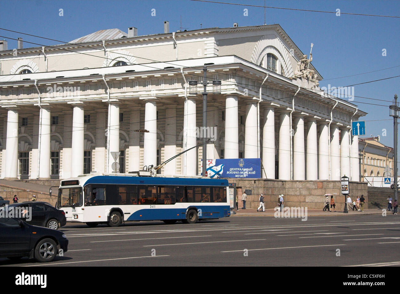 Central Naval Museum, Vasilievsky Island, St Petersburg, Russia Stock Photo