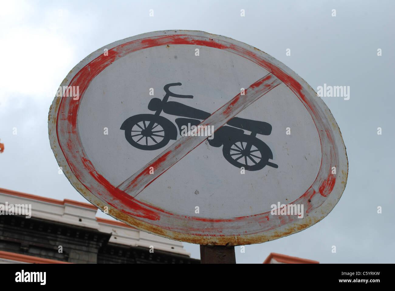traffic board - Stock Image